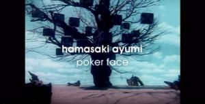 浜崎あゆみ「poker face」